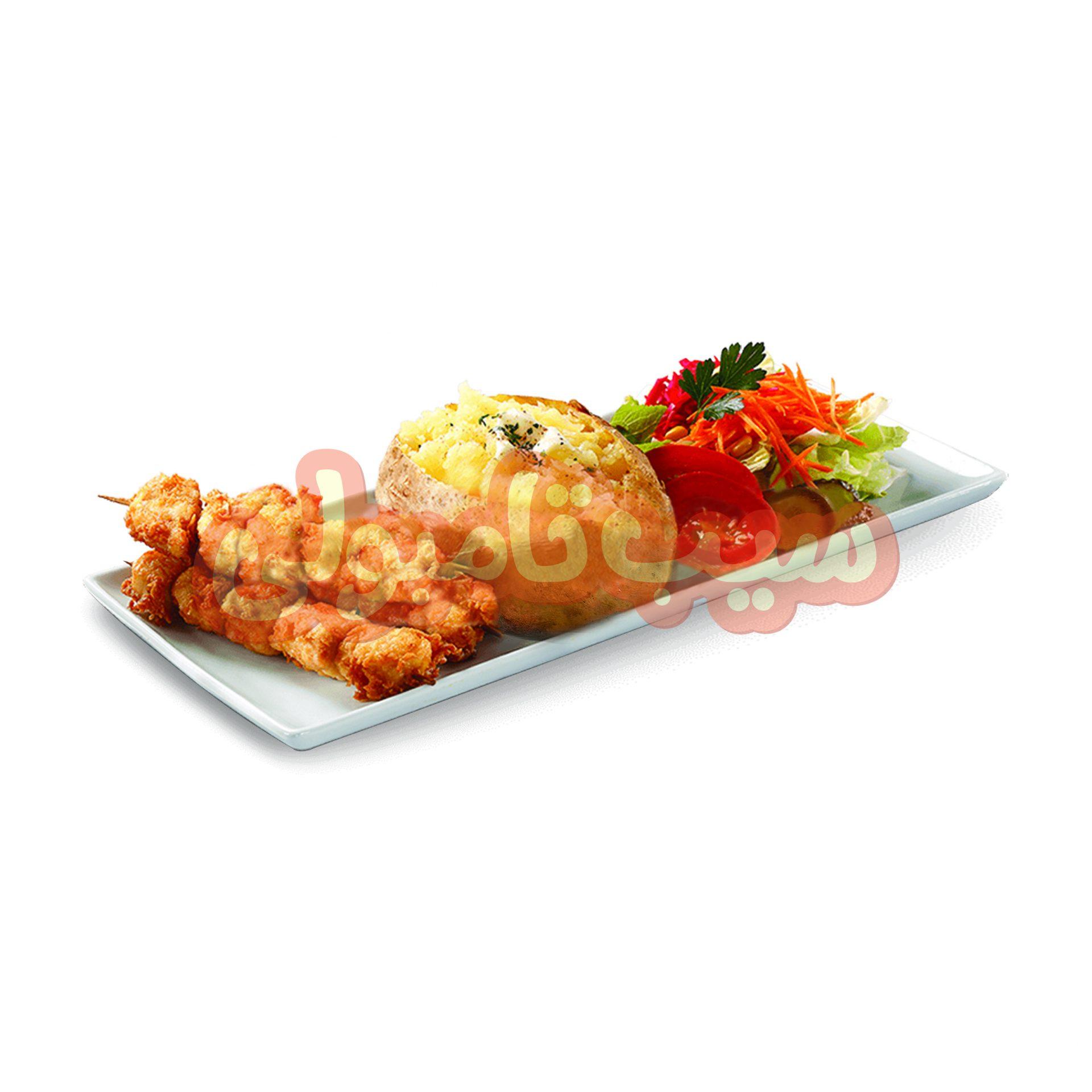 بشقاب سیب تامبولی و مرغ سوخاری!
